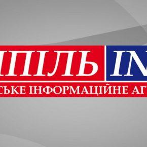 """""""Открытие"""": услуги ремонта"""