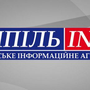 www.rso.ru: ремонт квартир
