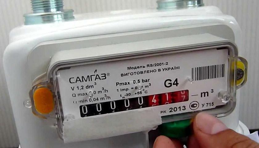 Якою могла бути абонплата за газ для ямпільських споживачів?