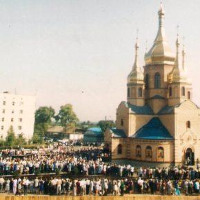 Рівно 16 років тому. Відкриття Спасо – Преображенського храму