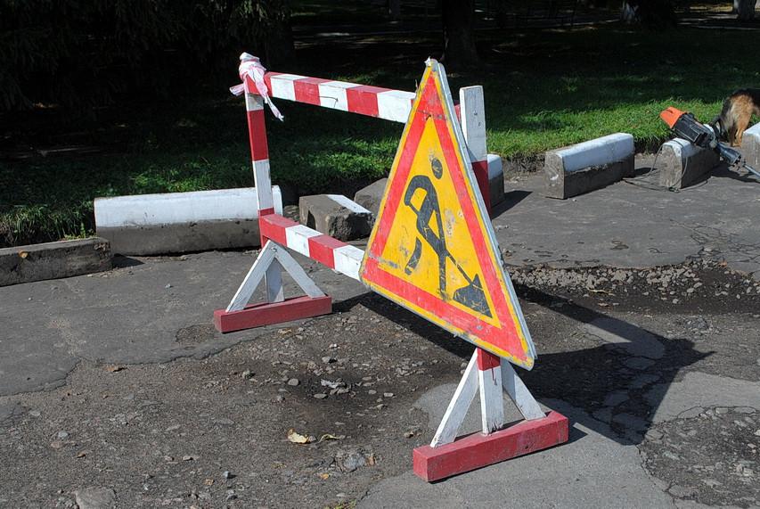 В Ямполі розпочався ремонт дороги