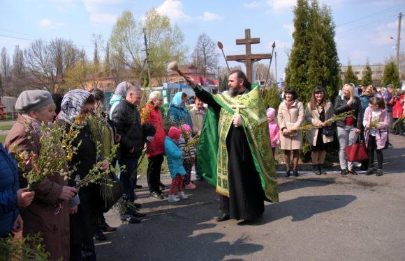 Ямпільчани відзначають Вербну неділю