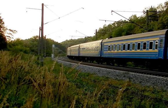 «Укрзалізниця» відрізала Ямпільщину від західної України