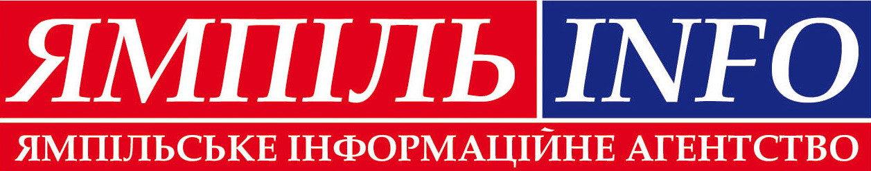 ЯМПІЛЬ.INFO – новини Ямполя Сумської області